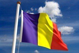 Führungskompetenz in Rumänien, Hierarchie, Mitarbeiterführung, Interkulturelles Training Rumänien